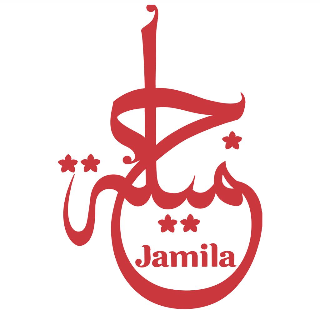 Jamila for iPhone Par Qatar Electronic Publishing & Trading